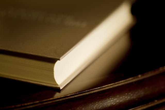 自己啓発本は1冊を深く読む