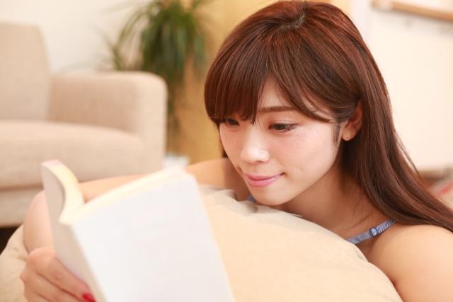 論語物語を読んで自意識過剰を治す