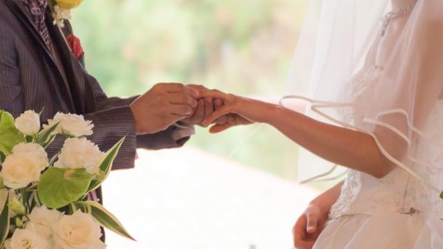 結婚は目的ではない