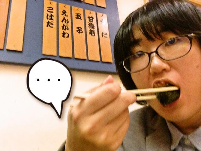 寿司がうまい