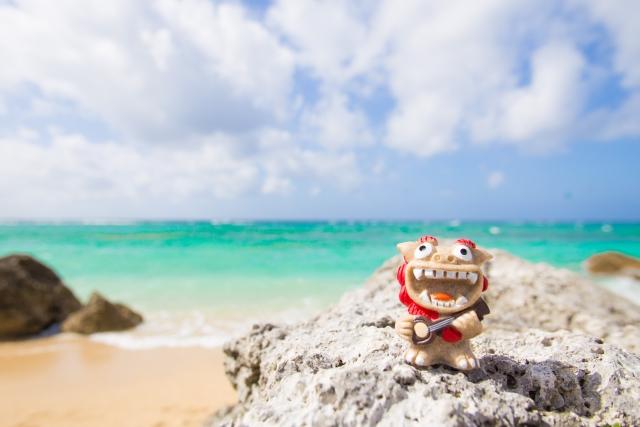 沖縄セミナー合宿にいくお金がない