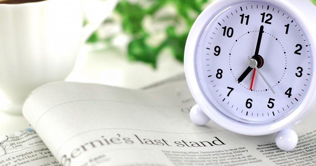 仕事に効く早起きの精神的な効果