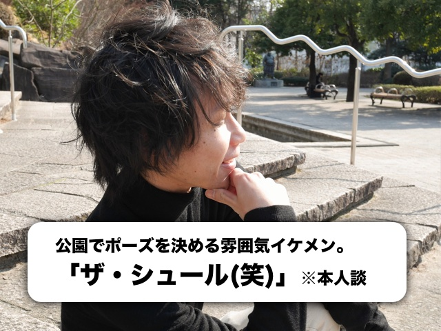 微笑みの雰囲気イケメン王子