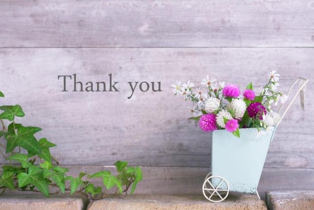 引き寄せと感謝の言葉
