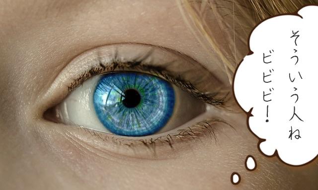 思考が現実に影響する