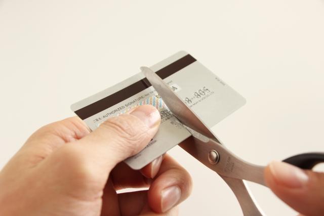 浪費癖を治すには、カードにハサミを