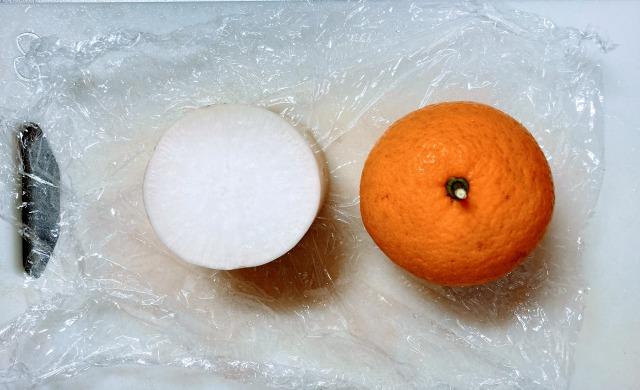 大根と柑橘